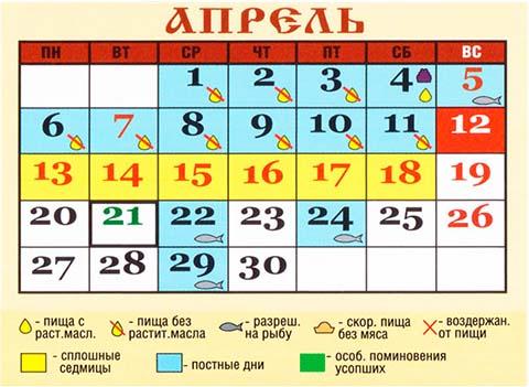 Расписание 101 автобуса по выходным