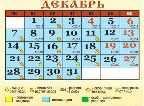 Лунный посевной календарь посадки рассады на 2017 год