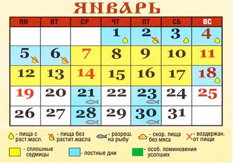 Календарь 2015 год с фото онлайн