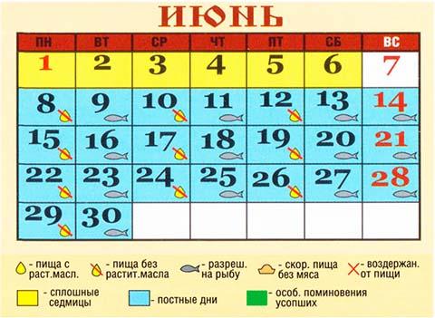 Работа музеев кремля в выходные