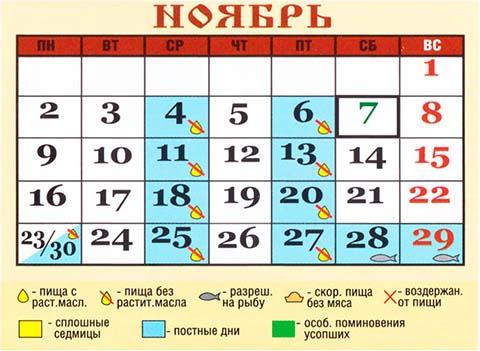 Праздничные дни 12 июня выходные дни