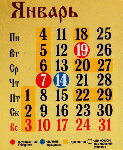Календарь природы в 1 классе шаблоны