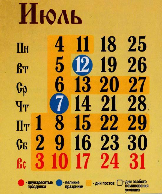 День дракона по китайскому календарю в 1988 году