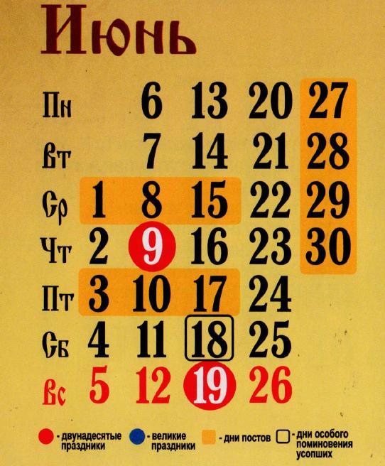 Сценарий математических праздников