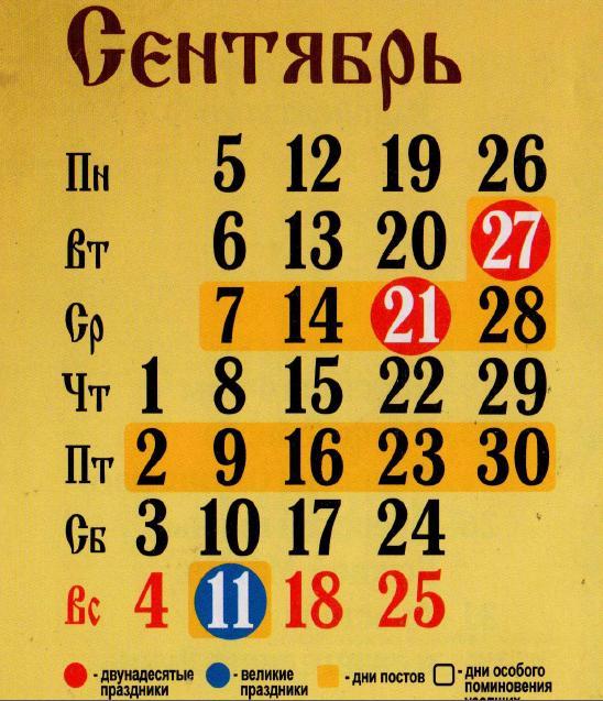Дата увольнения сотрудника в выходной день